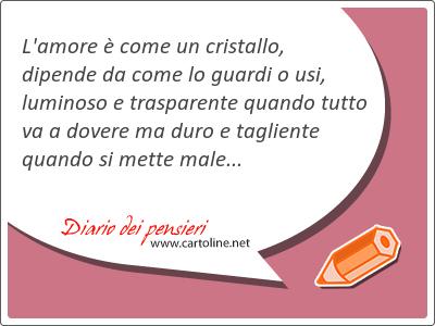 496 Frasi Di Amore E Romantiche Diario Dei Pensieri